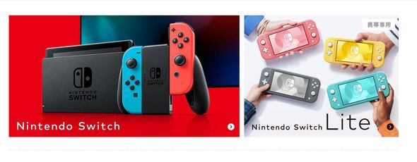 Nintendo Switchの販売台数、ファミコン超える 巣ごもり需要が追い風に - ITmedia NEWS