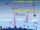 """""""盗聴不可""""の量子暗号通信を人工衛星で実用化目指す 先行する中国に追いつけるか"""