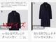 ユニクロの人気コラボ商品「+J」、早速メルカリに登場 2万5000円→10万円の高額出品も