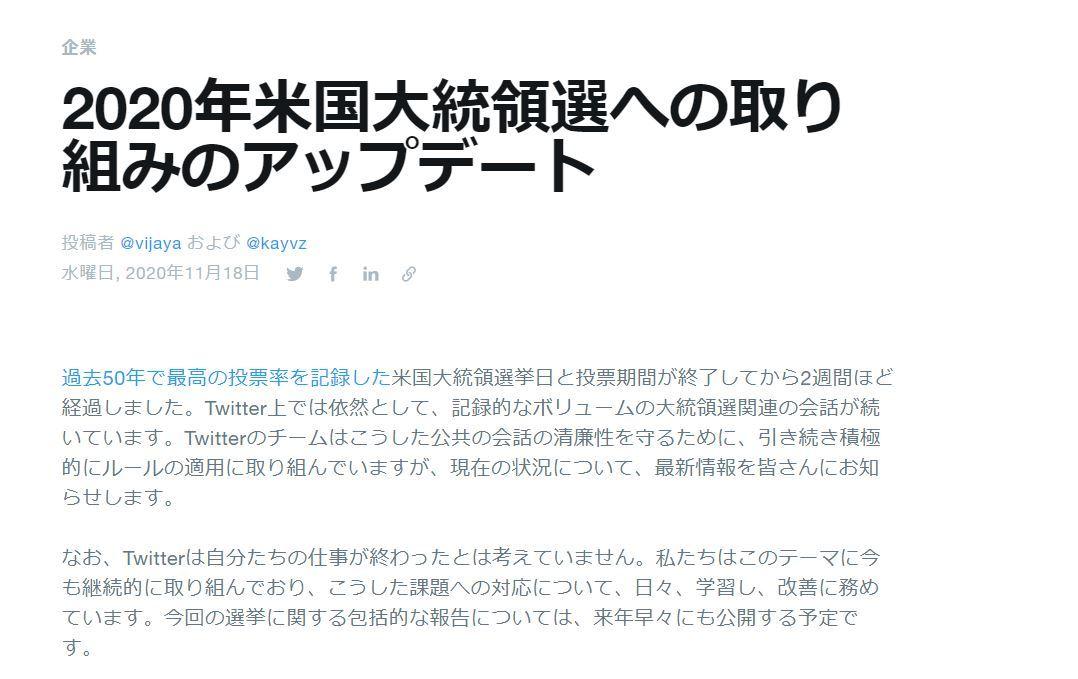 引用RTの仕様変更でリツイート数が20%減少 デマの拡散抑制に効果か 米Twitterのレポート