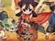 稲作RPG「天穂のサクナヒメ」、世界累計出荷本数が50万本突破 発売から2週間で