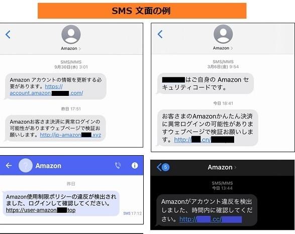 支払い 問題 amazon 会費 sms プライム の が あります 方法 お に