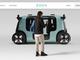 Amazon傘下のZoox、配車向け自動電気自動車を披露