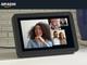 Amazon、Alexa端末で7人までのグループ通話を可能に(日本はまだ)