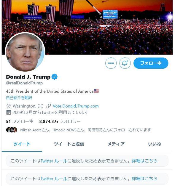 trump account
