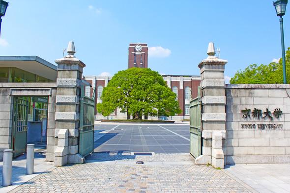 クラシス 京都 大学