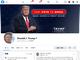トランプ前大統領のFacebookとInstagramからの締め出しを監督委員会が審議