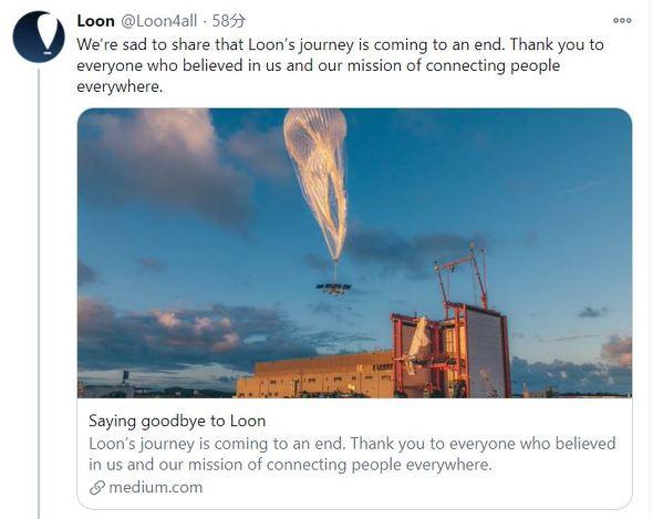 loon 1