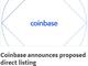 仮想通貨取引所Coinbaseの上場はダイレクトリスティングに