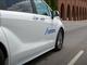 トヨタ、Auroraとロボタクシー製造で提携 年末にはテスト開始へ
