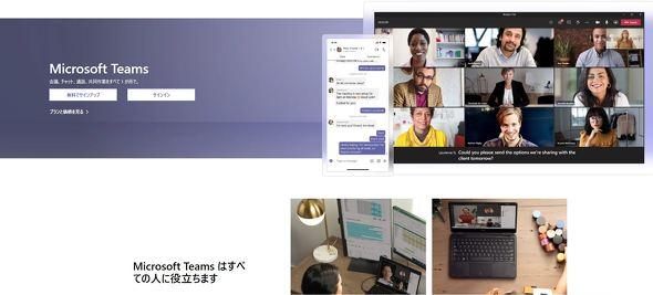 障害 teams cdn.snowboardermag.com:Office 365に障害発生!最新状況はどこを確認する?