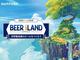 サントリー、ビール製造工程をファンタジーRPGに ミッションをクリアして作り方を学ぶ