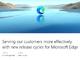 Microsoft Edgeの更新サイクルもChromeと同じ4週間に(9月から)