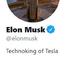 Teslaのイーロン・マスクCEOに新たな公式肩書「テスラのテクノキング」