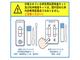 「厚労省承認済み」のウソ表示も 新型コロナの抗原/抗体検査キット販売業者を消費者庁が指導
