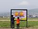 """""""桃鉄""""の「決算」画面が撮影スポットに 本物の富士山と電車をバックに"""