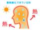 熱中症を防ぐ「暑熱順化」マニュアル、日本気象協会が公開 急に暑くなる5月は要注意