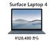 Microsoft、「Surface Laptop 4」発売 AMDの13.5インチが12万8480円から