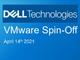 Dell、傘下のVMwareのスピンオフで93億ドル以上の収益を見込む