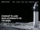 NASA、「アルテミス計画」の有人月着陸船開発でSpaceXのみを選定