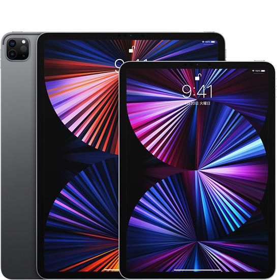 【IT】新型「iPad Pro」発表、M1チップ搭載 5月後半に発売 9万4800円から