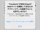 「iOS 14.5」のATT機能、ユーザーの約88%が「トラッキングしないように要求」を選択──Flurry調べ