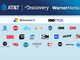 AT&T、WarnerMediaをスピンオフし、Discoveryに統合