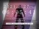 「バーチャファイター」、eスポーツになって再始動 セガ、27日に正式発表