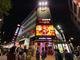 映画「鬼滅の刃」、世界興収517億円突破 来場者数は4135万人に 今後は英国やオランダでも公開へ