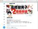 高橋留美子さん公式Twitterアカウント開設 「ネット弱者の私に代わって担当編集が」