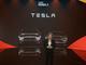 AMDのAPUとGPU、Teslaが「Model S」と「Model X」で採用