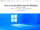 "Microsoft、""次世代Windows""発表イベントを6月25日午前0時開催"