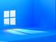 "Microsoftの""次世代Windows""はやっぱり「Windows 11」?"
