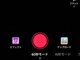 TikTok、動画長さを60秒から3分に拡張 全員利用可能に