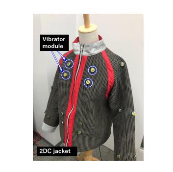 衣服に取り付けた多数のバイブレーターモジュールで触覚を提示するジャケット