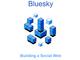 ジャック・ドーシー氏、分散型SNSを標準化する組織「Bluesky」始動