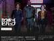 Netflixの実写版「カウボーイビバップ」は11月19日配信 新画像も公開