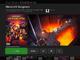 Xbox Cloud Gaming(旧Project xCloud)、Xbox端末でプレイ可能に