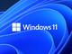 「Windows 11」は10月5日提供開始 無償アップグレードも同日から