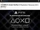 PS5の新ゲーム披露「PlayStation Showcase 2021」、9月10日午前5時から
