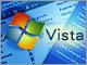 Windows Vista特集