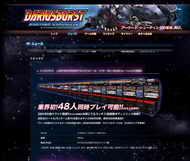 wk_110401hibikore10.jpg