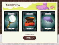 wk_110405hibikore02.jpg