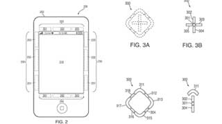 ah_patent.jpg