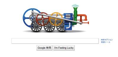 ah_google.jpg