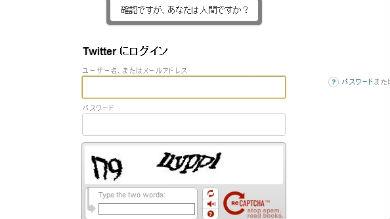 ah_twitter0.jpg