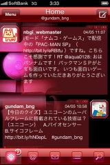 ah_twit2.jpg