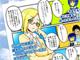 「Windows Azure」が萌え漫画に!? 金髪眼鏡っ子の「クラウドガール」降臨