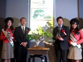 「つい、盆栽。」記者発表会。左からさいたま小町の草深はるのさん、観光庁審議官の山田尚義氏、さいたま市長の清水勇人氏、さいたま小町の三ツ谷綾結美さん