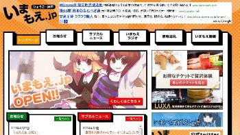 ah_imamoe.jpg